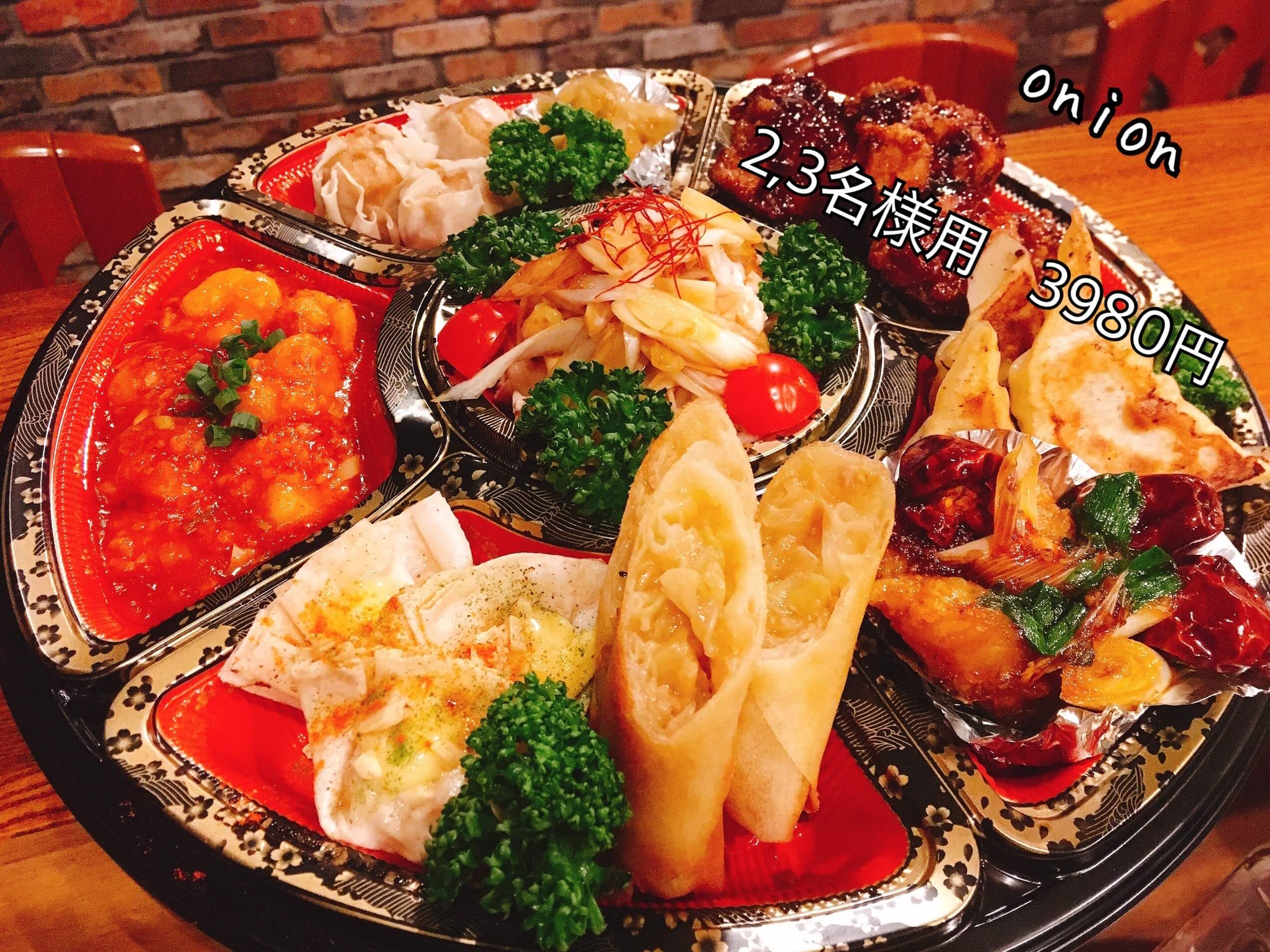 中華麺飯食堂 おによん