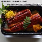 元村そば処(スナックかすみ草敷地内)