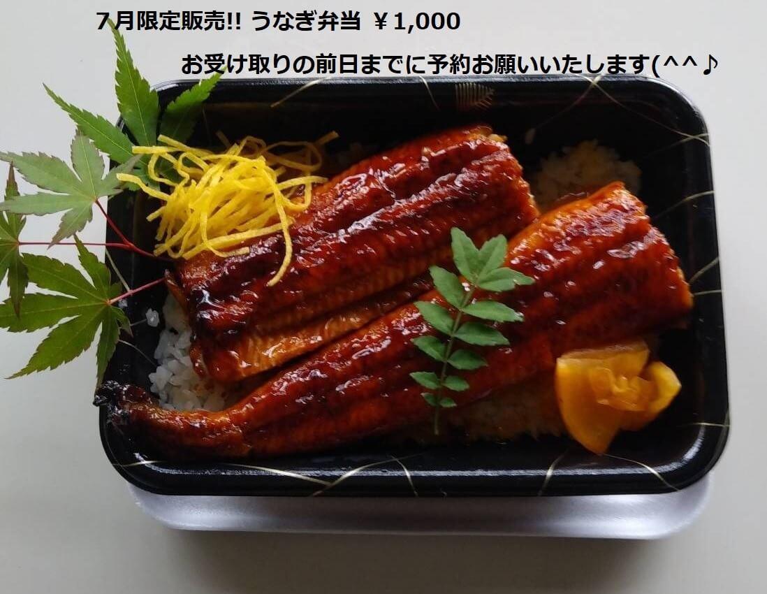 元村そば処
