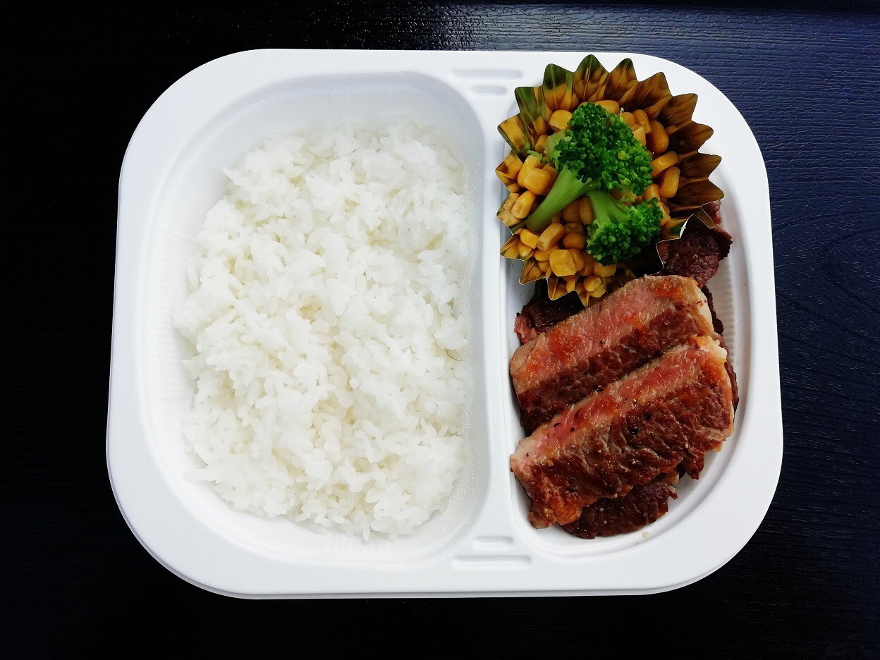ステーキ&レストラン 味蕾館